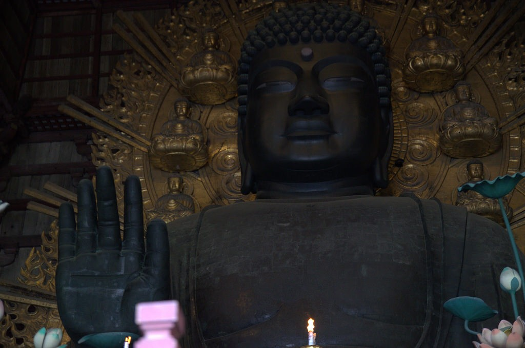 Great Buddha of Nara