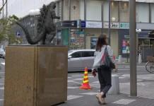 Small Godzilla Statue