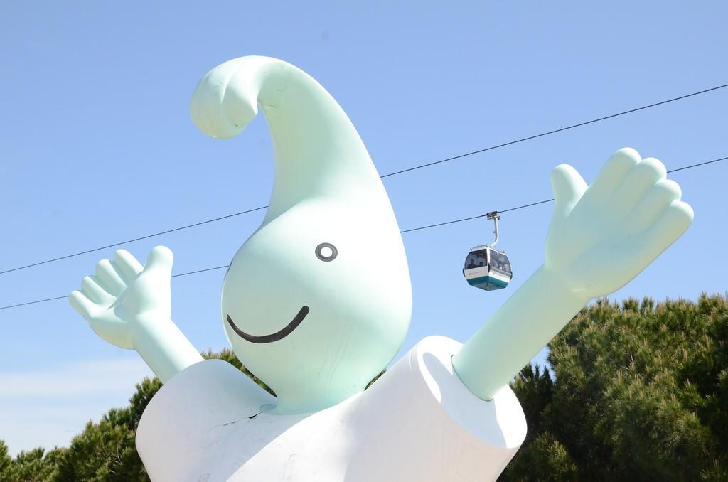 Expo Lissabon mascotte Gil