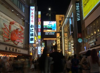 Dontonbori Osaka at night