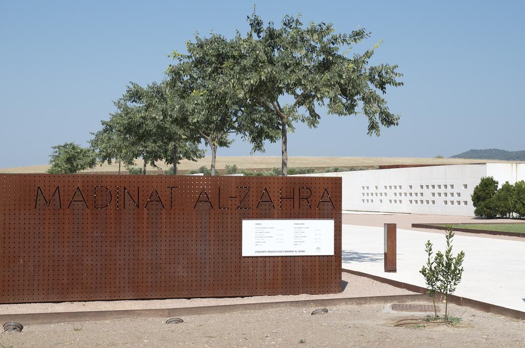 Museum Madinat Al-Zahra