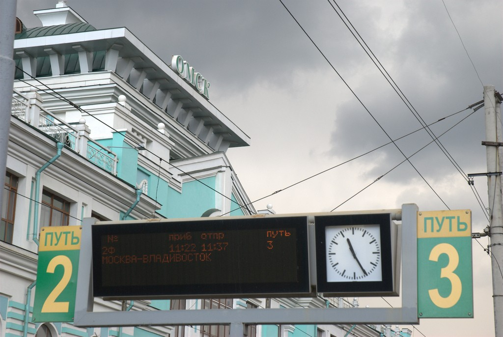 Treinstation OMSK