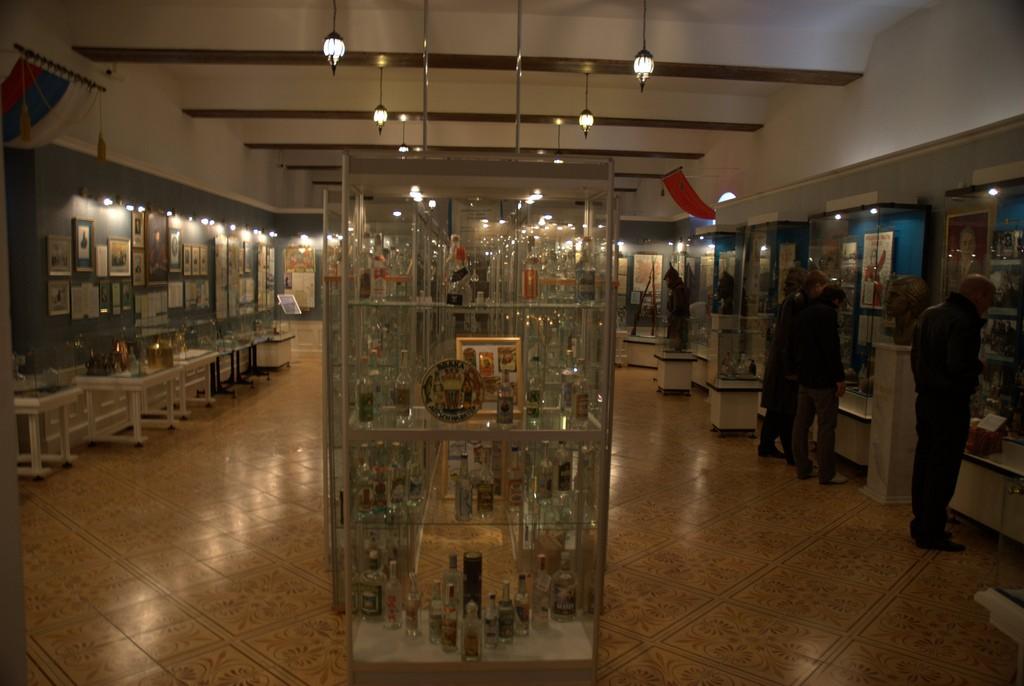 Vodkamuseum