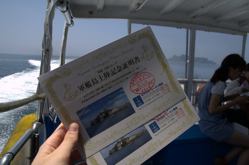Certificate for visiting Gunkanjima Hashima