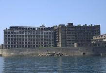 Gunkanjima buildings in Hashima