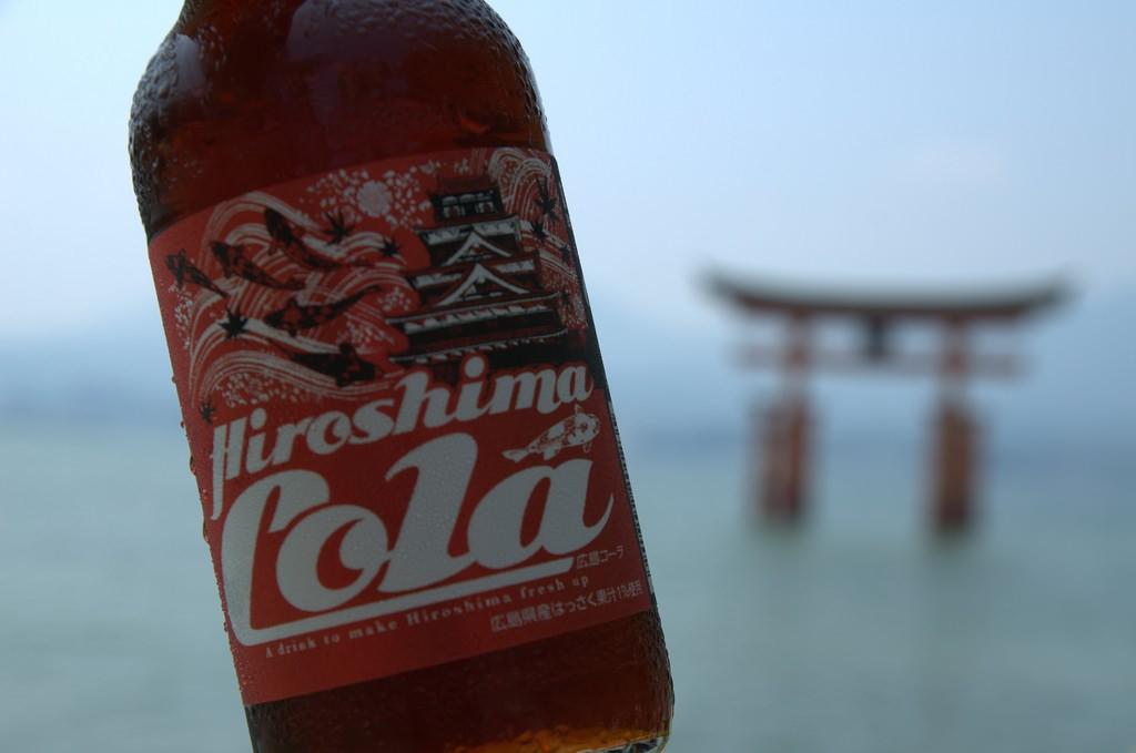 Hiroshima Cola