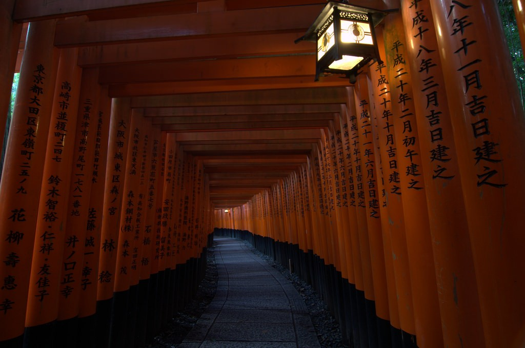 Lights at Fushimi Inari Shrine dawn