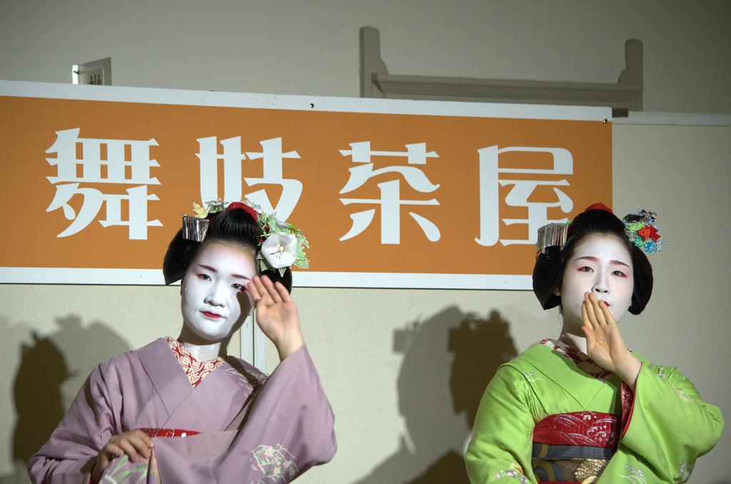 Meiko dance Kyoto