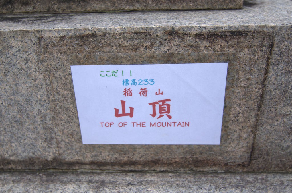 Sign Top of Mountain