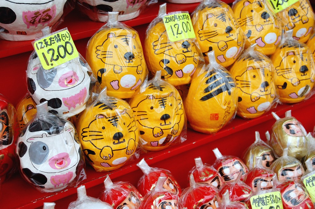 Colorful Daruma