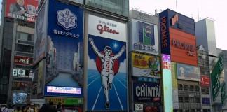 Glica Man Dotonbori Osaka