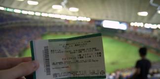 Kaarten honkbalwedstrijd Japan