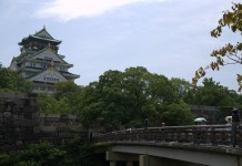 Kasteel Osaka