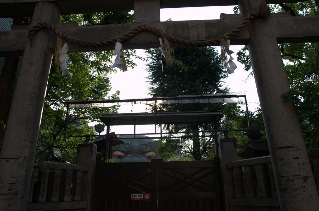 Namba Yasaka Shrine Osaka closed