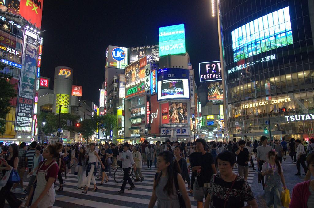 Zebrapad Tokyo Shibuya Square