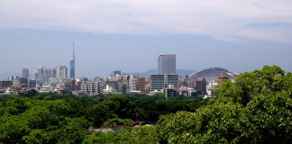 View Fukuoka Tower from Ohori Park