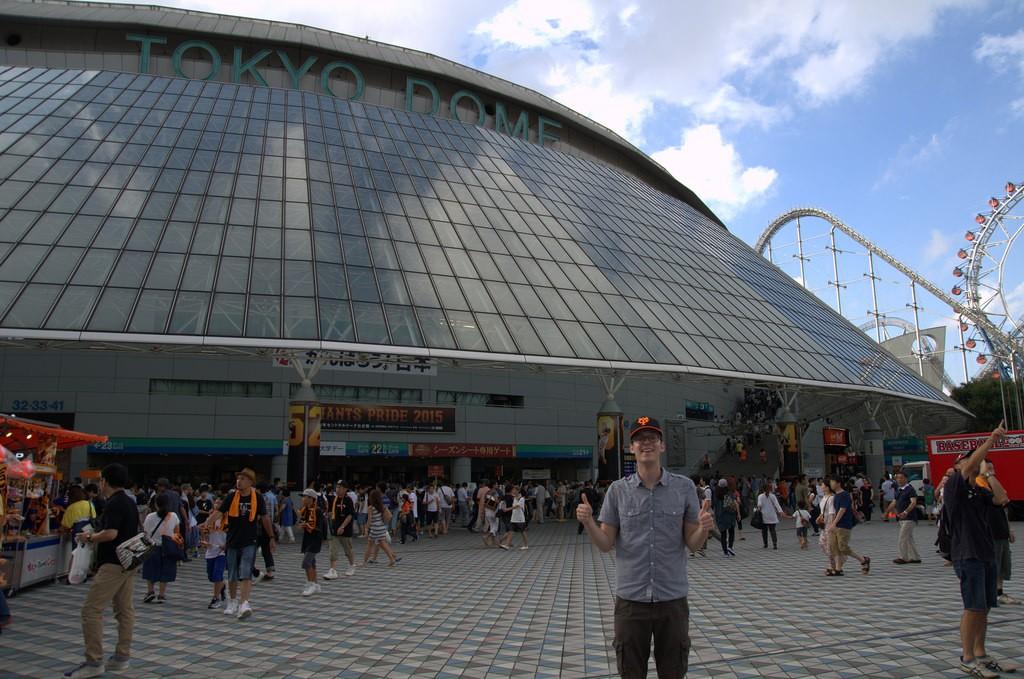 Voor Tokyo Dome