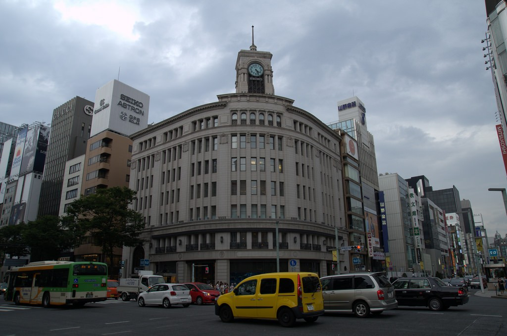 Wako Department Store (Godzilla)