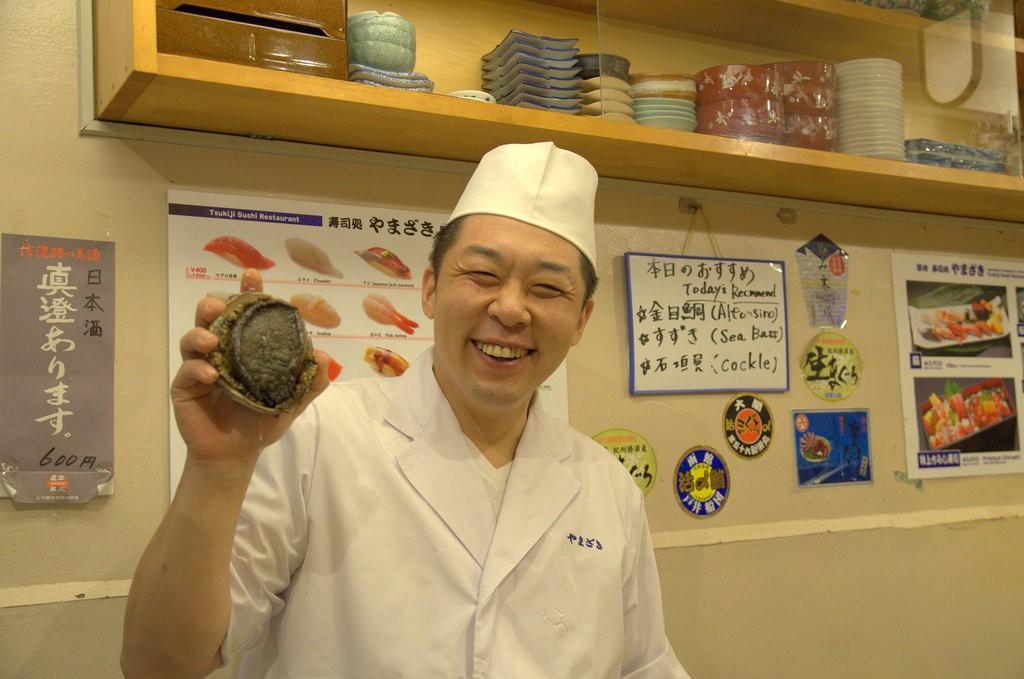 Yamazaki Sushi Chef Ken