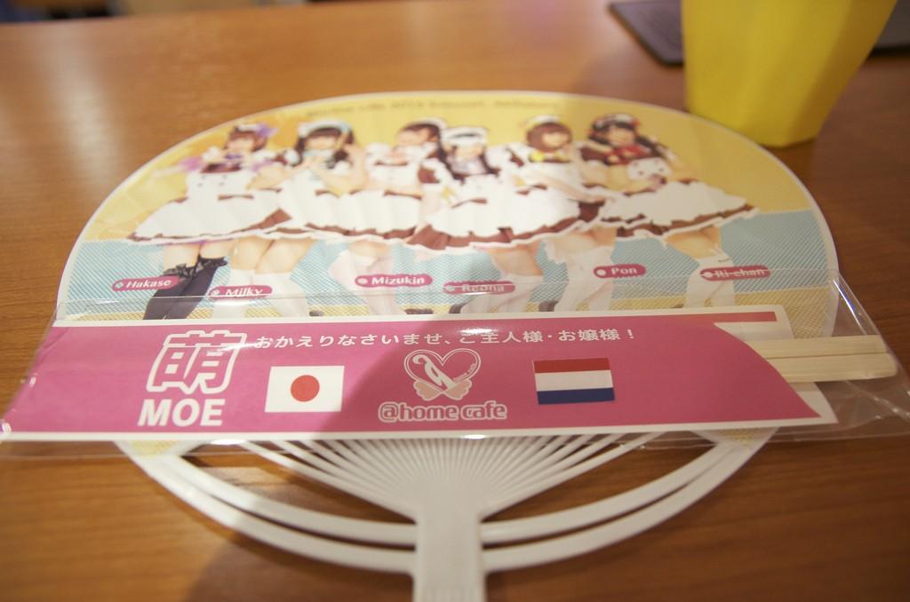 Maid Cafe Tokyo bezoeken