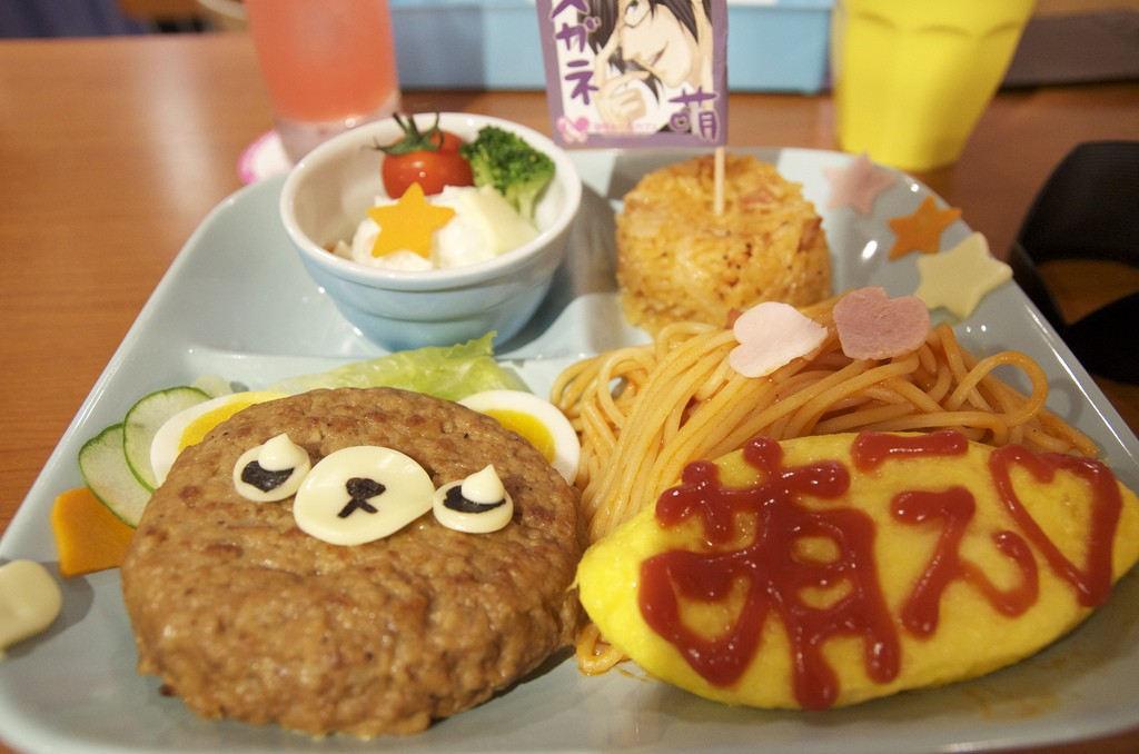Maid Cafe eten