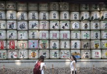Meiji Shrine Tokyo Sake