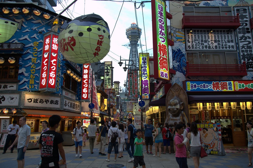 Bezienswaardigheden Osaka Shinsekai