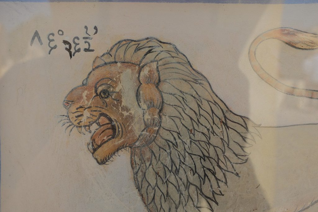 Rasivalayas Yantra sterrenbeeld leeuw Noord-India