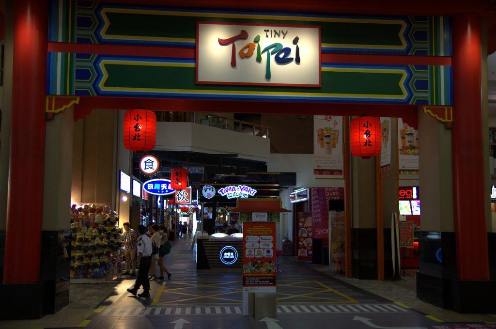 Tiny Taipei in Berjaya Times Square
